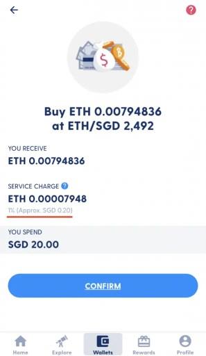 Luno Instant Buy ETH