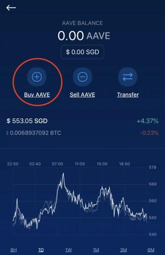 Crypto.com App Buy AAVE