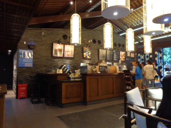 Fu Zhou Starbucks