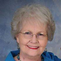 Gay Ann McNair