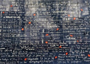 Wall of love, Paris, France