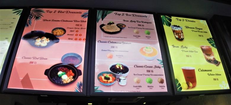 menu closeup 3