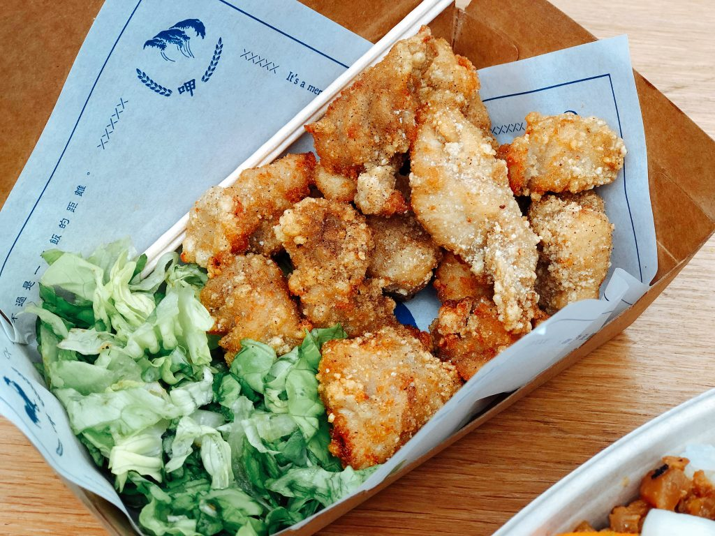 Yansuji chicken