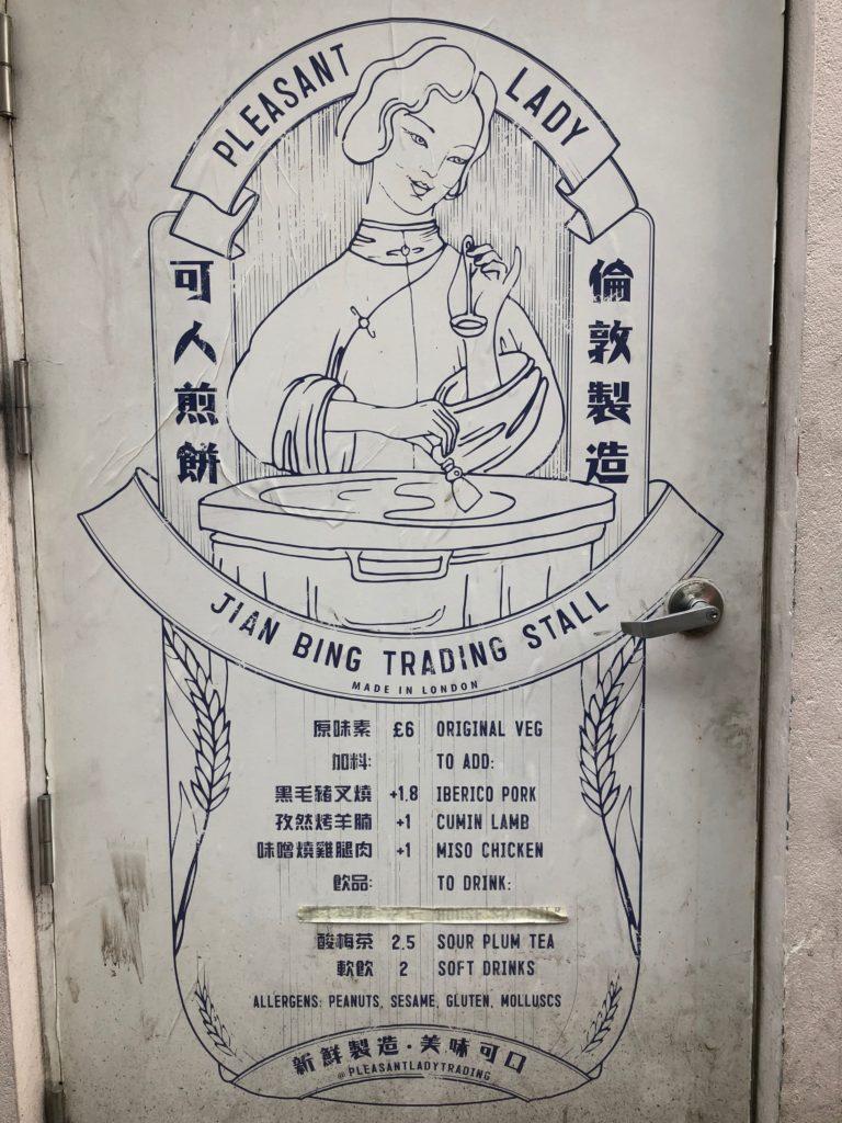 Pleasant Lady jian bing stall menu