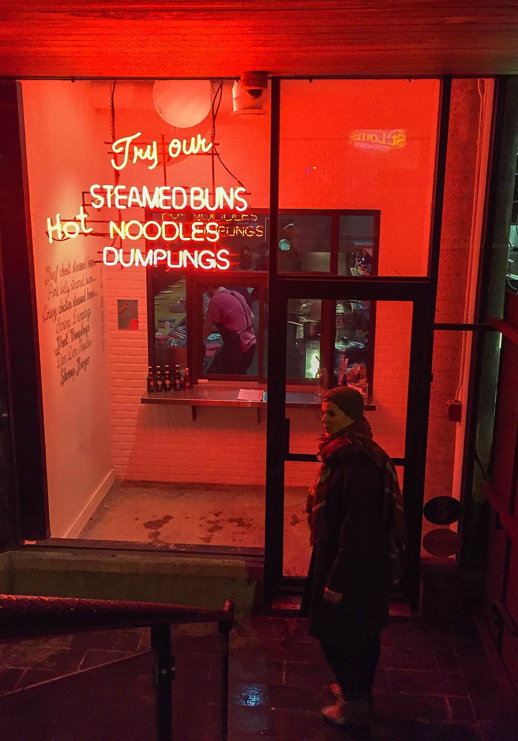 Datsun Exterior.The Food Girl in Town.Ottawa Restaurants