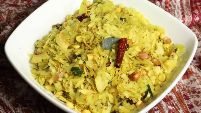 Roasted Poha Chivda