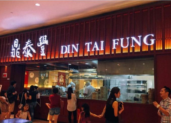 Din Tai Fung franchise