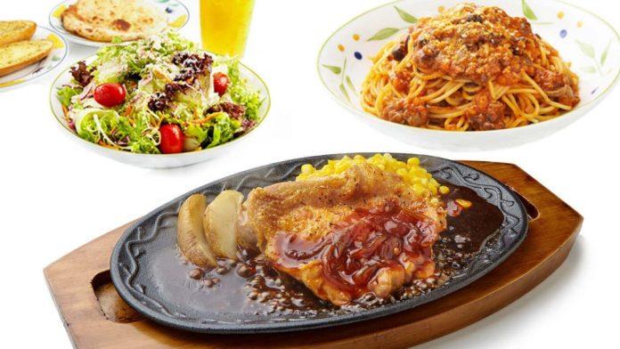 Saizeriya menu