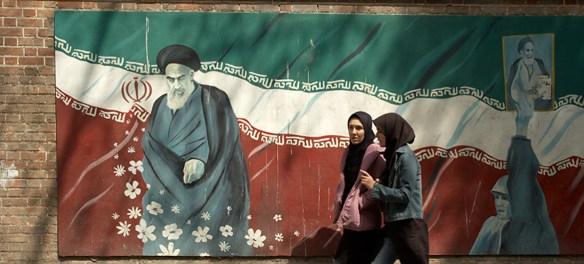 Iran Khomeini