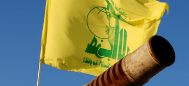 The Foreign Analyst - Hezbollah flag