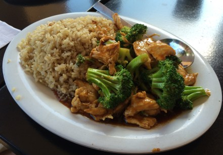 Ginger Broccoli with Chicken from Pei Wei Glendale AZ