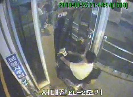 Wheelchair man plunges down lift shaft