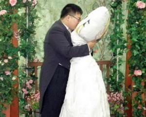 Man marries pillow