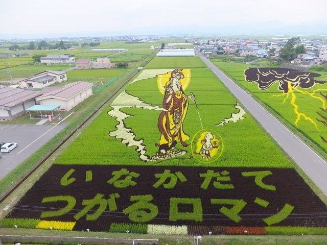 The Japanese Village that has turned Rice into Art