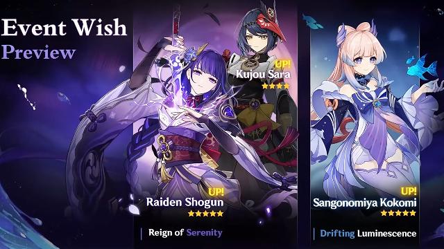 genshin impact 2.1 release date
