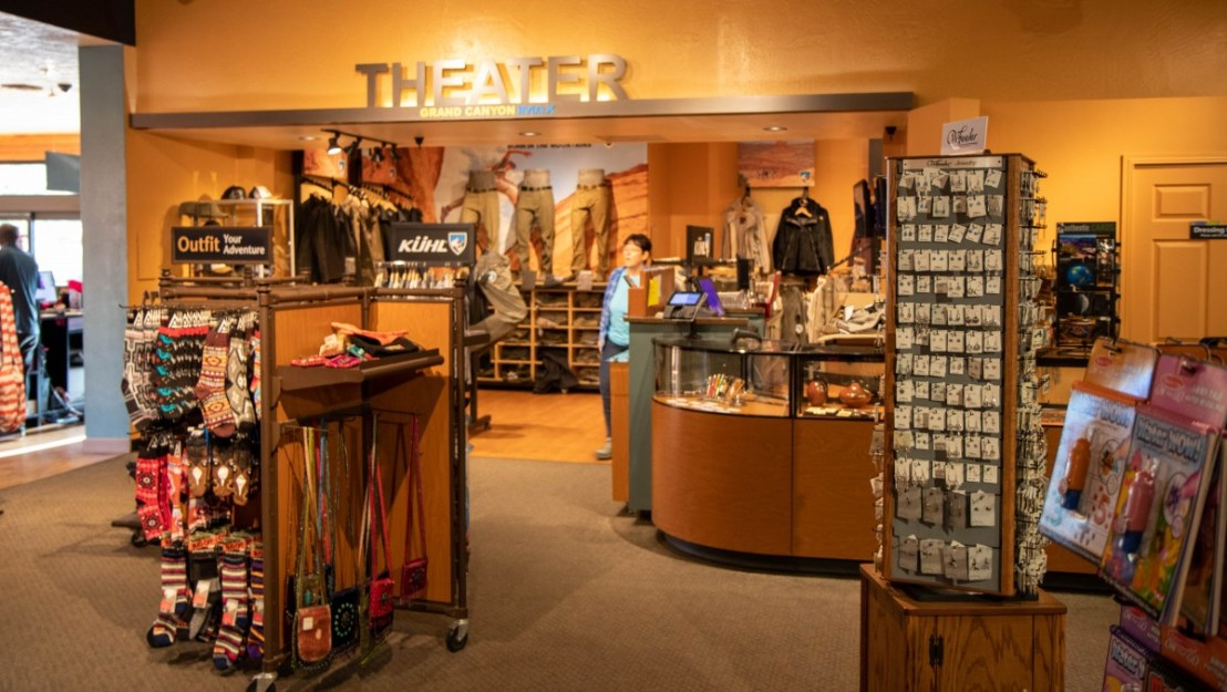 Theater Entrance Through Clothing Section Of Store