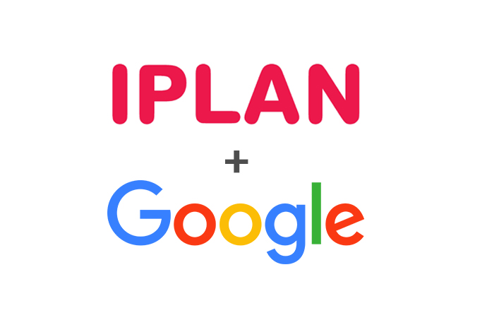 iplan-and-google