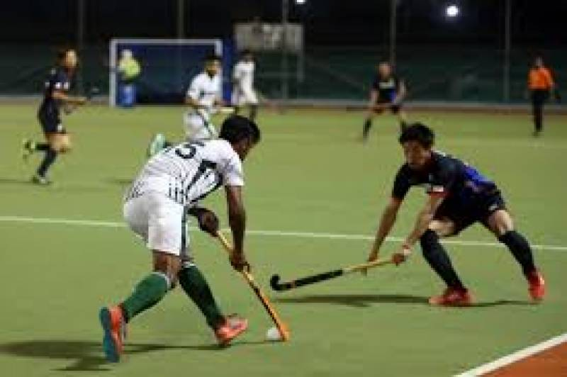 Japan beat Pakistan to win hockey tournament