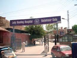 Appointment in LRH done on merit'