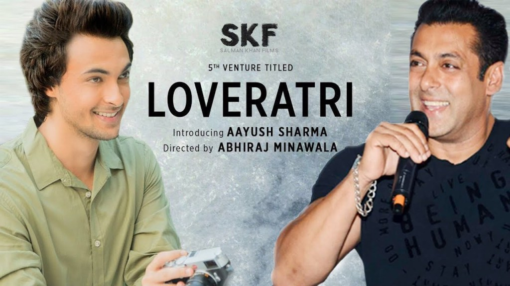 Salman Khan likely to play a cameo in Loveratri