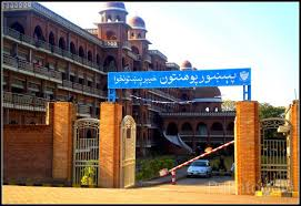Increase in admissions fee by UoP administration rejected