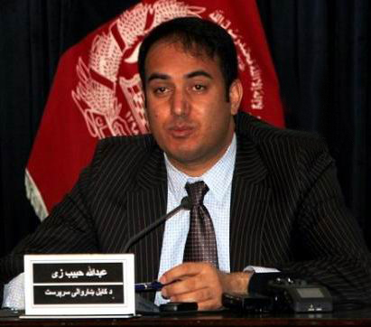 Kabul mayor to be referred to AGO over corruption