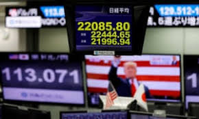 Tokyo stocks closed lower on growing concerns over U.S. midterm elections