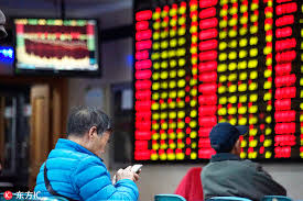 Chinese shares close higher