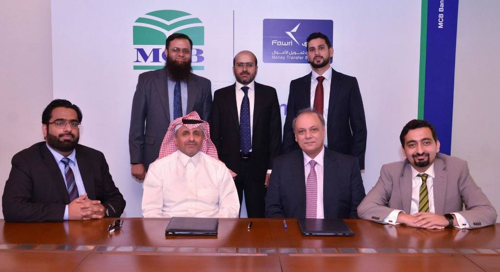 MCB Bank partners with Bank Al Jazira (Fawri) - The Frontier Post