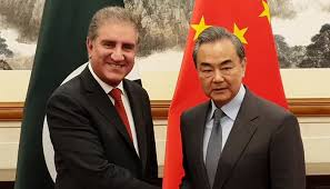 China is an important part of Pakistan's foreign policy FM Qureshi