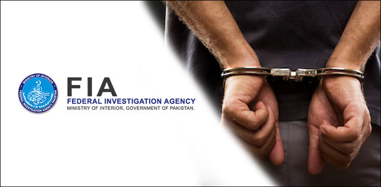 Human trafficking: FIA arrests 14 Chinese nationals