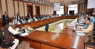 Federal cabinet to discuss 15-point agenda in today's meeting
