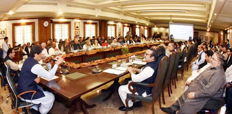 Image result for PM Imran summons federal cabinet meeting today