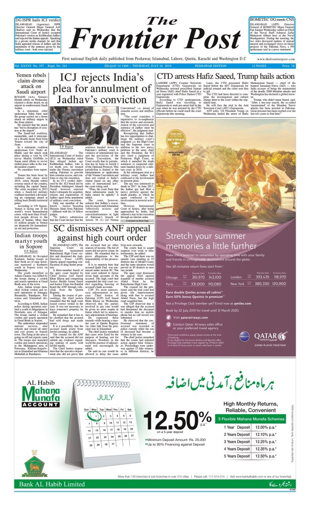 Front-Page-16