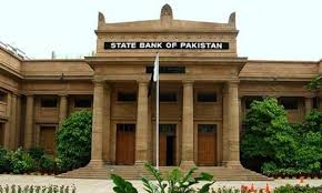 SBP to issue banknotes with Dr. Reza's signature