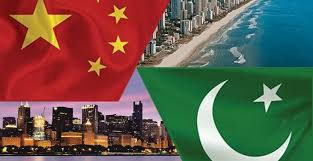 Fast-tracking CPEC