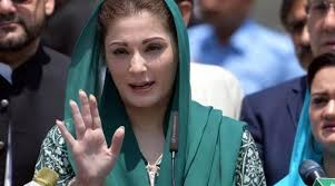 Maryam Nawaz challenges her arrest in LHC