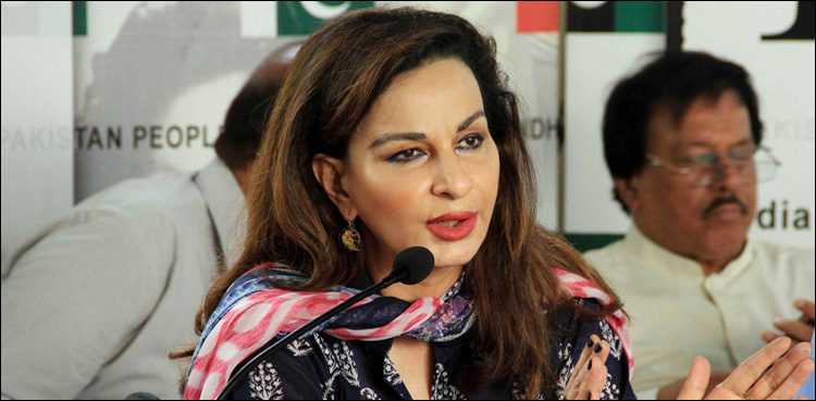 India is pushing region into extremism, says Sherry Rehman - The ...