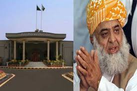 IHC dismisses petitions against JUI-F's Azadi March