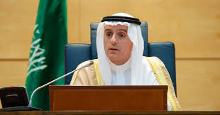 Saudi Arabia's FM denies Kingdom's