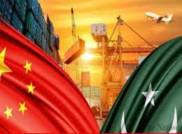 Setting up CPEC Authority