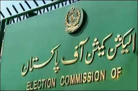 Appointment of ECP members deferred for one week