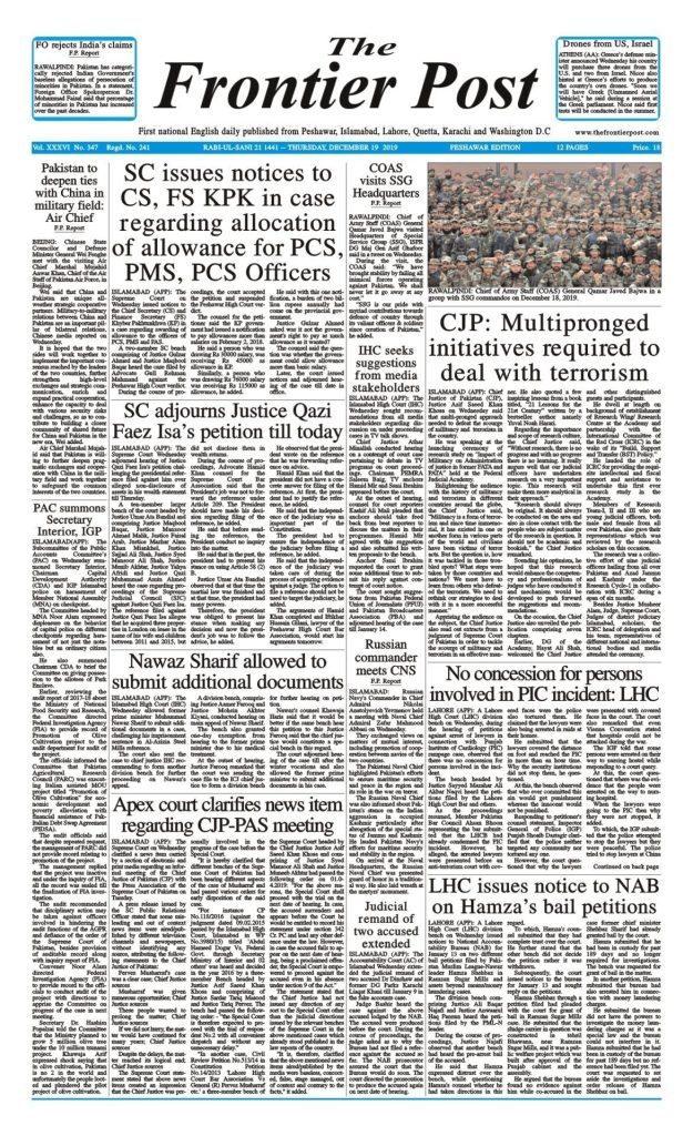 Front-Page-17