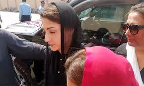 Passport issue NAB submits reply in LHC on Maryam Nawaz's petition