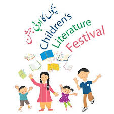 64th Children's Literature Festival to be held in Lahore