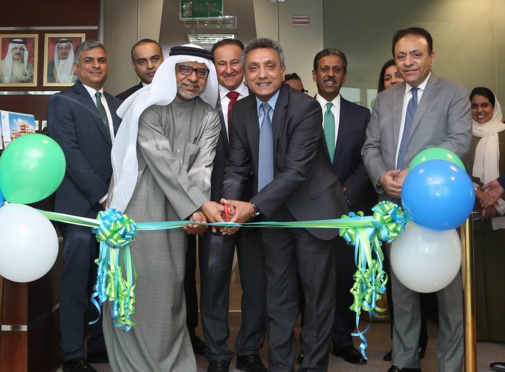 MCB Bank Bahrain