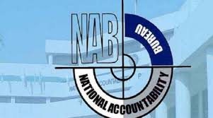NAB reveals two-year performance report