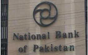 NBP donates Rs.80m to help 26,000 households