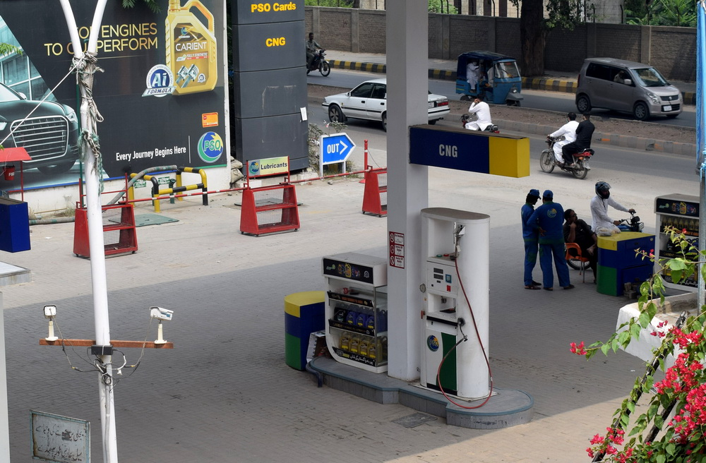 PESHAWAR Filling stations in provincial capital remained closed after government announced reduction in petrol price. — F.P. photo