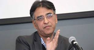 Asad Umar says ECNEC approves 4 projects worth Rs289 billion